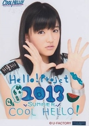 Hello!Project 2013 Summer cool ~Sorezore~ && ~Mazekoze~