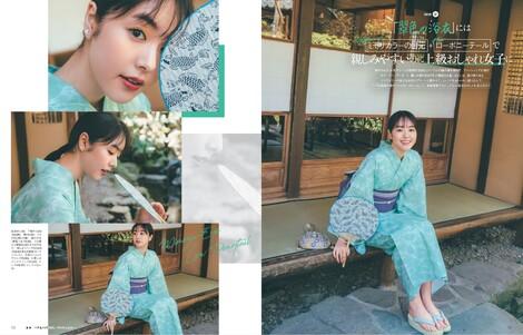 Magazine : ( [BITEKI] - 2019.07 / Erika Karata )