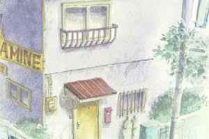 Maison de Sophie Senoo