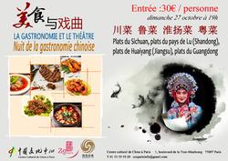 La gastronomie et le théâtre - Le 27 octobre 2013