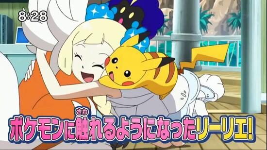 Pokémon Sun & Moon épisode 50 en RAW en Streaming