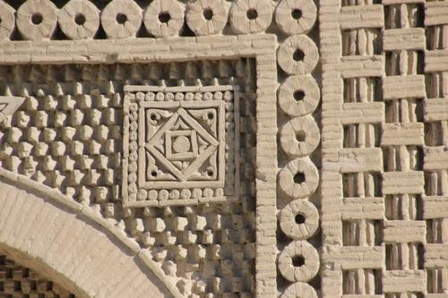 Boukhara : les mausolées d'Ismaïl Samany, d'Al-Boukhari et du prophète Job (Ayyoub)