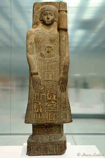 Antiquité égyptienne
