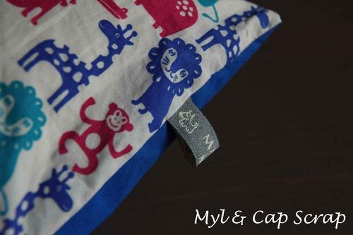 Mylène : Couture - Un oreiller pour l'école