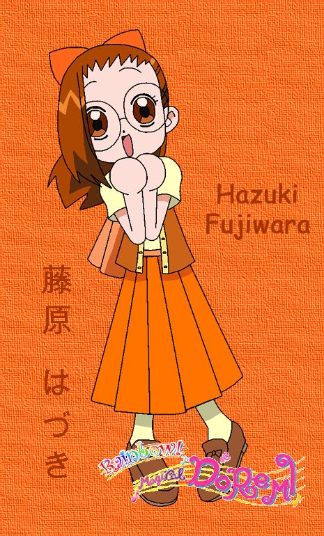 Emilie Fujiwara
