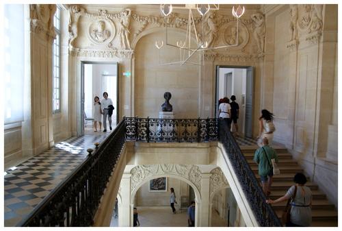 Paris. Musée Picasso. Toutes les photos
