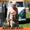 abdomi kro.jpg