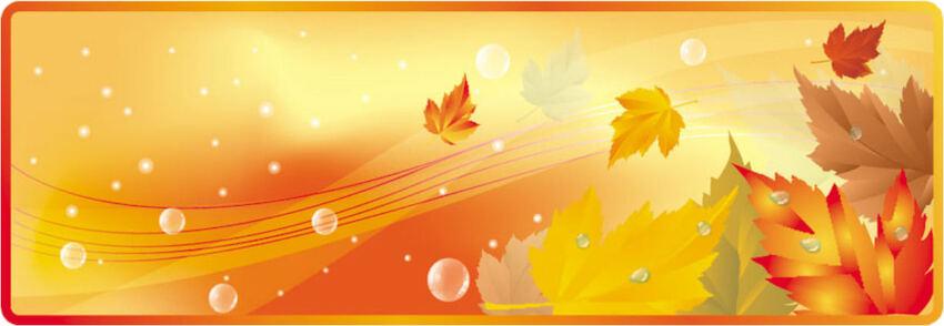 Header automne