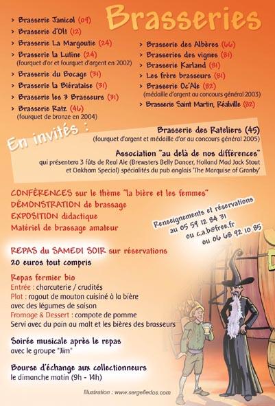 Salon 2005 : on continue !
