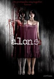 Sélection de bons films d'horreurs asiatiques pour Halloween :) (part.2)
