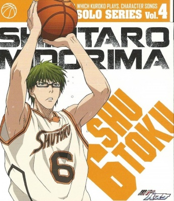 Kuroko's Basket - Character Song : Solo Series vol. 4 : Shintaro Midorima