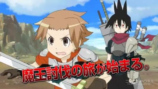 Senyuu-anime