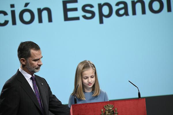 Leonor, sa première intervention en public
