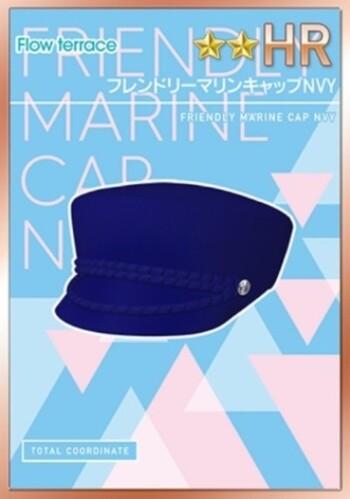 Friendly Marine - Itsuki