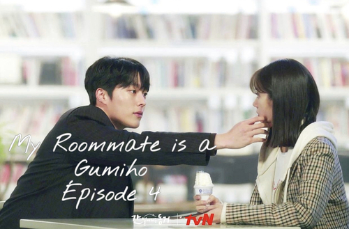 My Roommate is a Gumiho EP04