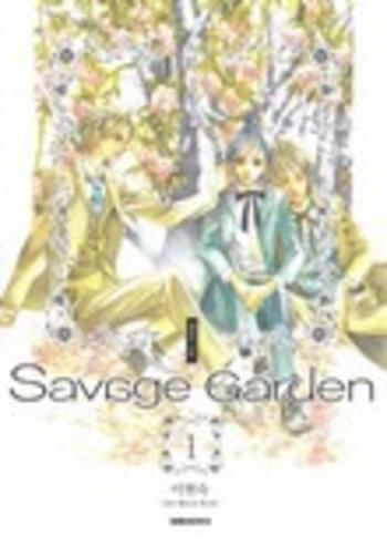 Savage Garden tome 01