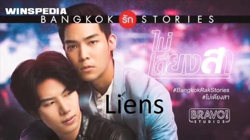 Bangkok Rak Stories 2: Mai Diang Sa