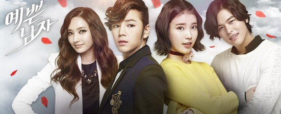 1ere impression • Pretty man - ep1 & 2 (k-drama)