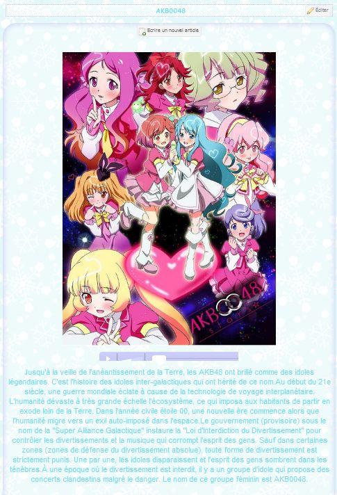 Avoir un module; Anime/Manga