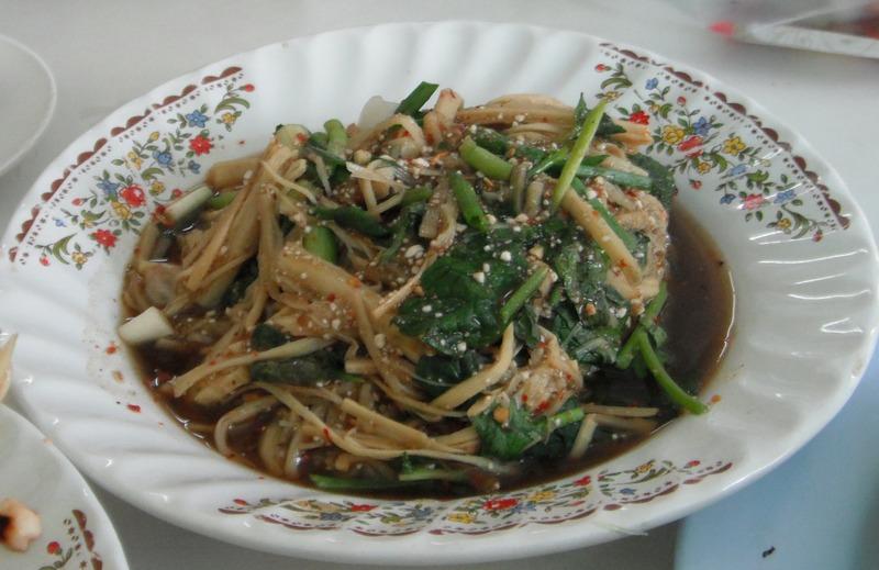 soupbambou