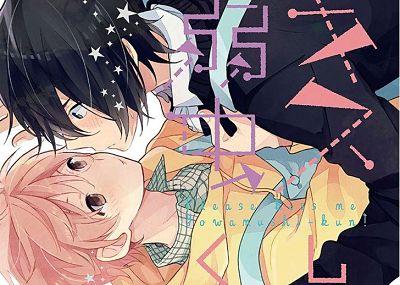 Kiss Shite Yowamushi-kun