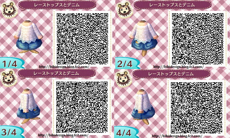Fabuleux Tenues & Vêtements | QR Code - One Animal Crossing QP55
