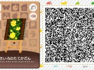ACNL/ACHHD QR CODE-Yellow Rose Flower Bed: