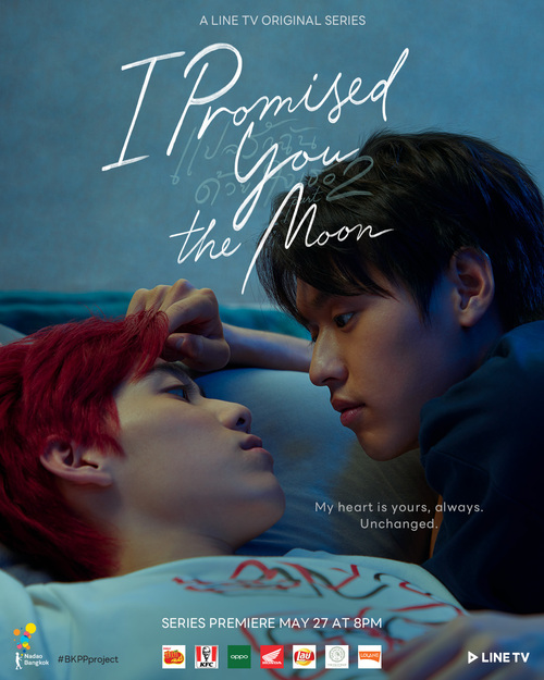 I Told Sunset Abour You 2 - I Promised You the Moon