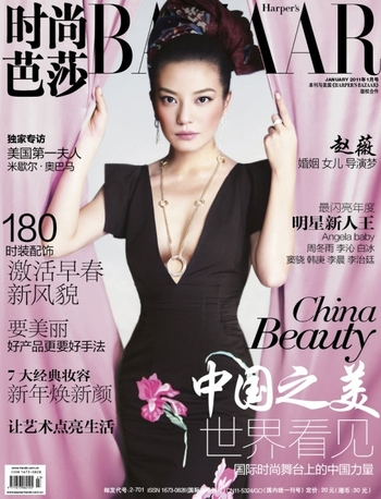 zhaocover