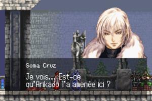 Castlevania Aria Of Sorrow #7 réservoir souterrain