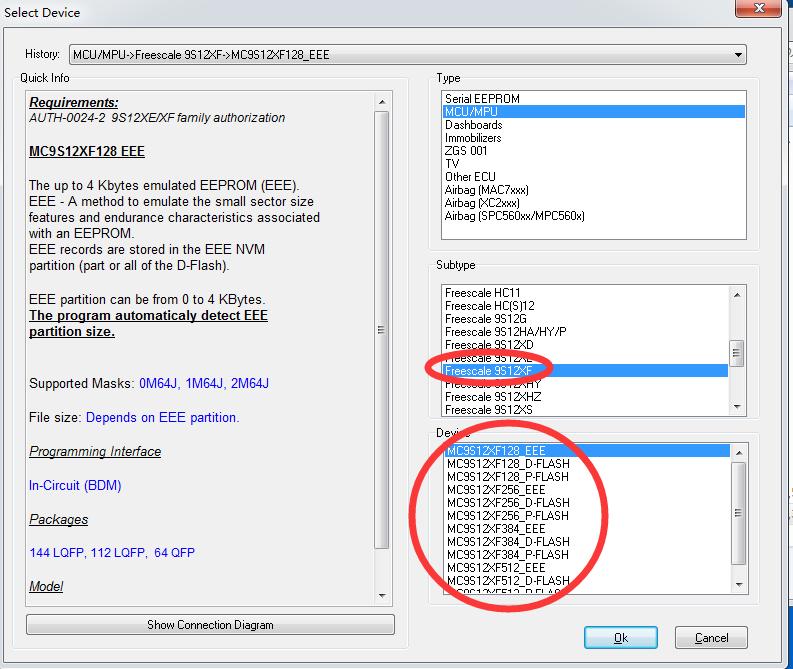 xprog-m-5-7-0-update-info-8