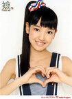 Haruna Iikubo 飯窪春菜 Morning Musume Tanjou 15 Shuunen Kinen Concert Tour 2012 Aki ~Colorful character~ モーニング娘。誕生15周年記念コンサートツアー2012秋 ~ カラフルキャラクター ~