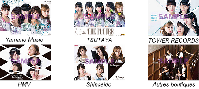"Poster pour le 26ème single ""I miss you/THE FUTURE"""