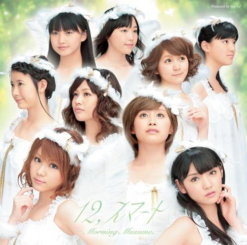 12, Smart 12, スマート Morning Musume
