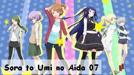 Sora to Umi no Aida 07