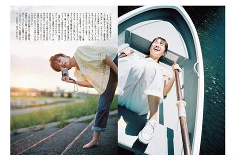 Magazine : ( [Flash] - |15/10/2019| )