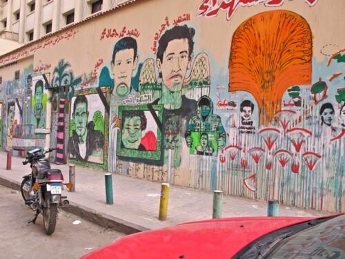 Cairo Port Saïd mural martyrs 1