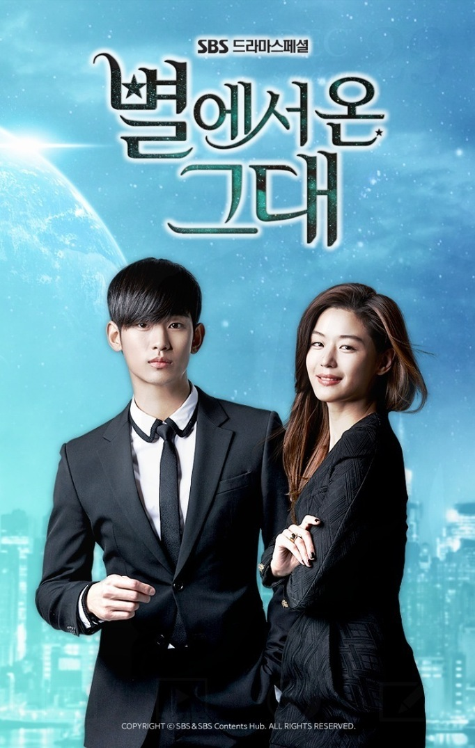 You Who came from the stars (K drama)