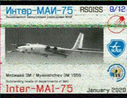 SSTV ISS