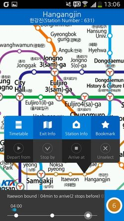 Métro de Séoul: l'application smartphone