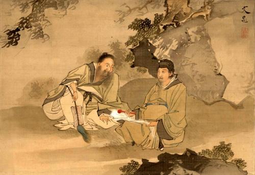 La CHINE IMPERIALE....