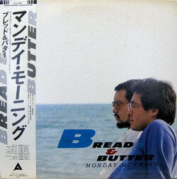Bread & Butter - Monday Morning - Complete LP