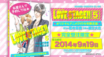 love stage tome 5