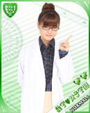 Risa Niigaki 新垣里沙 Suugaku♥Joshi Gakuen 数学♥女子学園