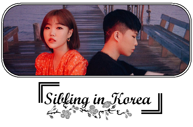 ✎ Sibling in Korea