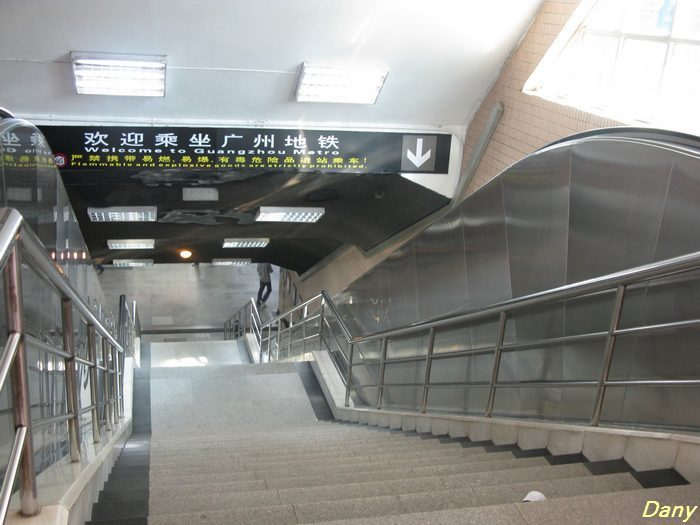 Photos diverses de Guangzhou ( Canton)