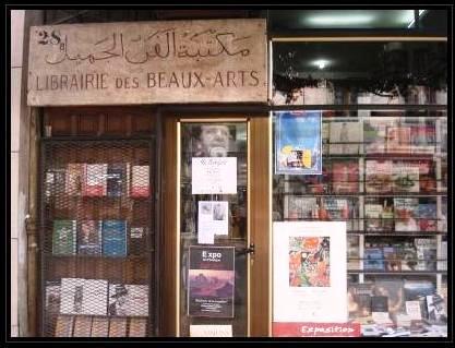 Pierre Daum nous écris et nous envoie   une vidéo depuis Alger