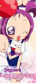 Loulou veut donner une lettre (surement à un garçon !)