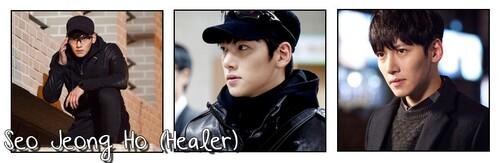 Healer (K drama)