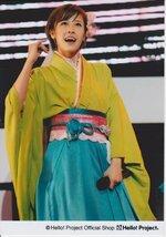 Miyabi Natsuyaki
